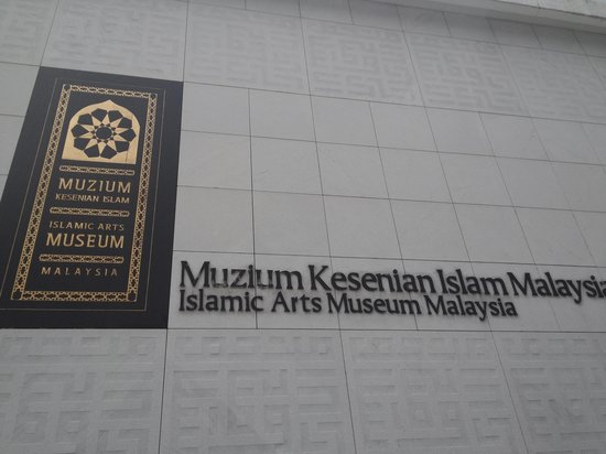 Ceramic tiles - Picture of Islamic Arts Museum Malaysia, Kuala ...