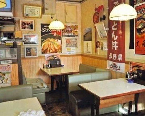 Etsu Food Service Hours