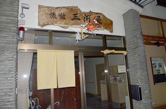 Ryokan Asakusa Mikawaya : Entree de l'Hotel