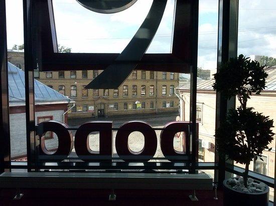 Dodo Hotel: dodo vue de l'intérieur