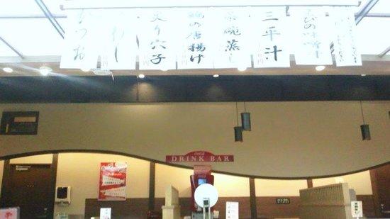 Kaitenzushi Kitanoshiki : 店内