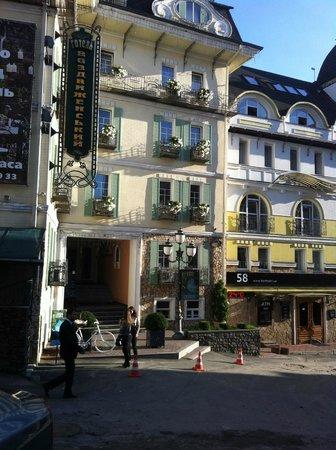 Boutique Hotel Vozdvyzhensky: Facade