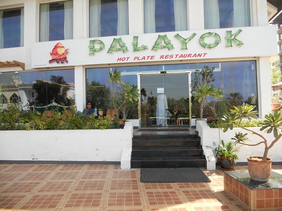 Palayok: Outside