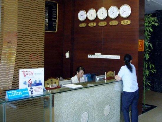 Jingli Hotel: reception