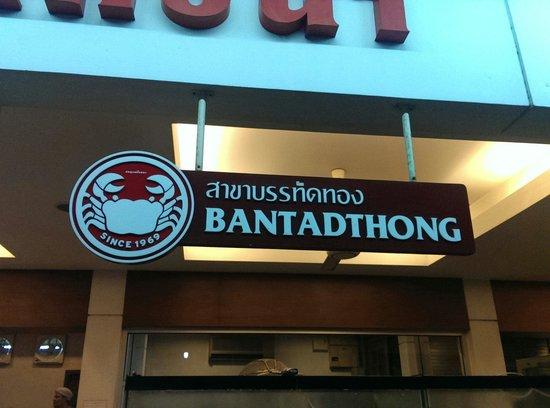 Somboon Seafood : Somboon Bantadthong