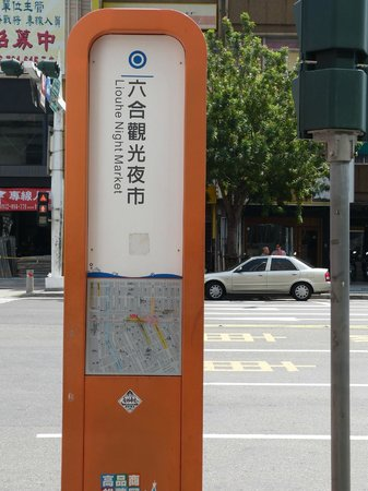 Sunnyside Hotel : Nearest MRT Formosa station R10 / O5 Interchange
