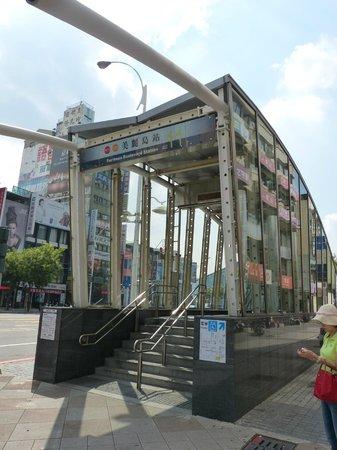 Sunnyside Hotel : MRT station R10/o5
