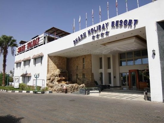 Sharm Holiday Resort Hotel : Hotel Entrance