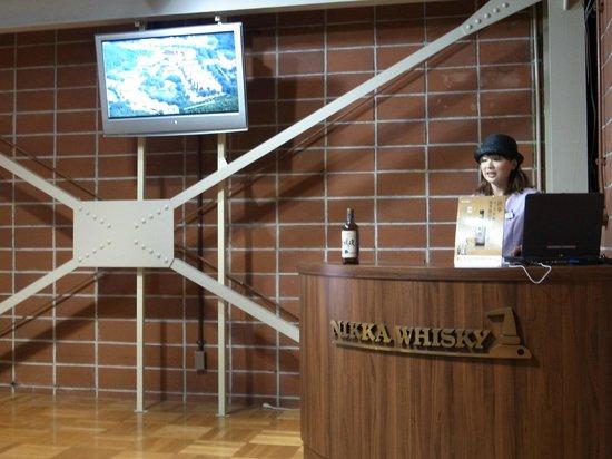 Nikka Whisky Sendai Factory Miyagikyo Distillery: 見学ツアー受付