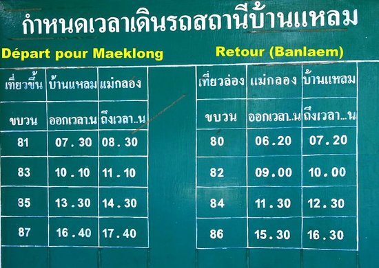 how to get to maeklong railway market by bts