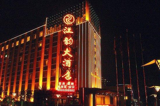 Nan Feng Business Hotel: Exterior