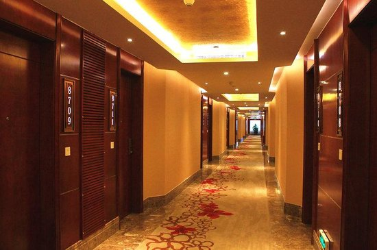 Nan Feng Business Hotel: Lobby