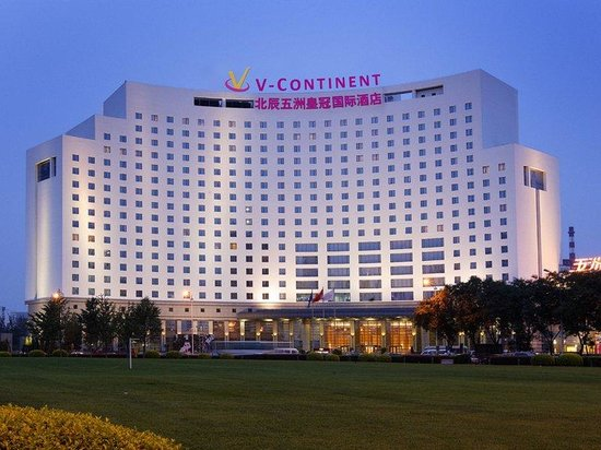 Photo of V- Continent Beijing Parkview Wuzhou