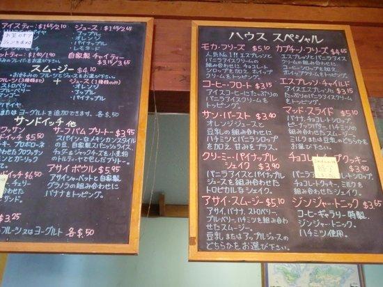 Coffee Gallery: 日本語のメニューもあります。