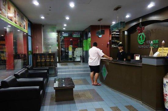 Hotel Hanya Satu: The reception area