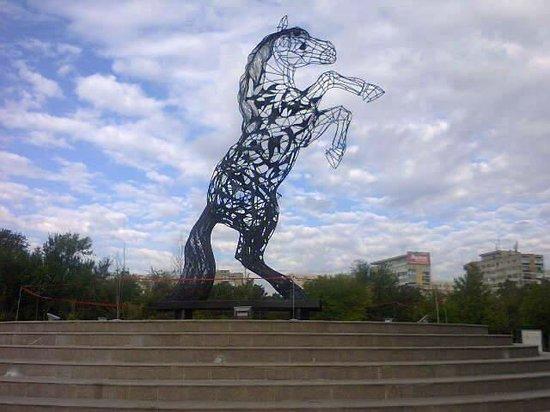 Parcul Alexandru Ioan Cuza : Interesting statue