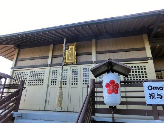 Hawaii Kotohira Jinsha - Hawaii Dazaifu Tenmangu: 太宰府
