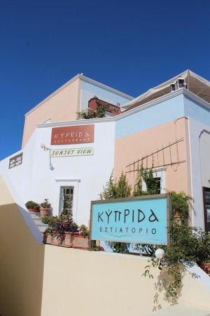 Kyprida Restaurant: Kyprida