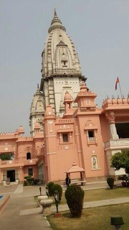 Kashi Vishwanath Temple BHU, VARANASI