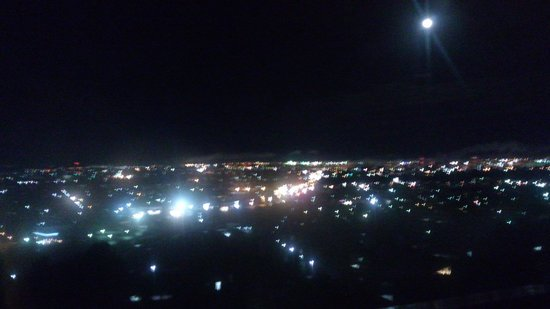 Asahikawa Park Hotel: 旭川市内の夜景
