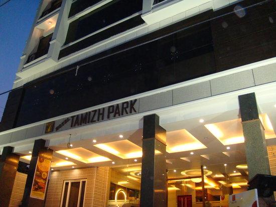 ホテル タミズ パーク