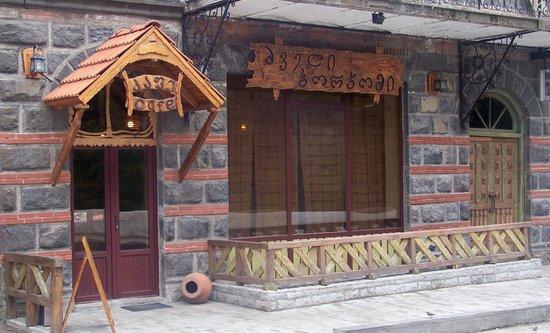 Old Borjomi