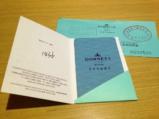Dorsett Wuhan: ROOM CARD