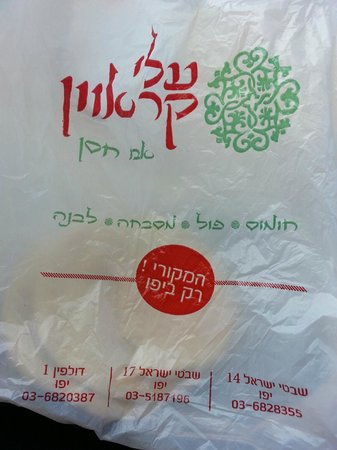 Abu Hasan / Ali Karavan: Addresses for the locations on the take-out bag
