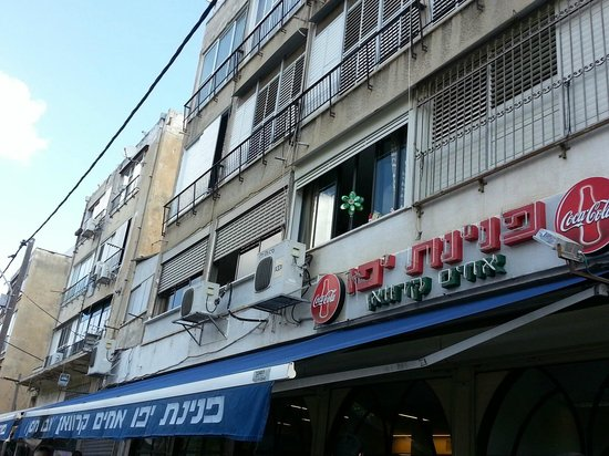 Abu Hasan / Ali Karavan: Location at Shivtai Israel Street