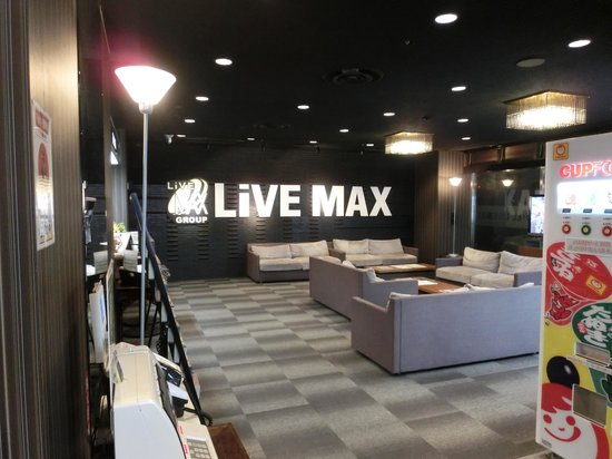 Hotel Livemax Yokohama Tsurumi: フロント