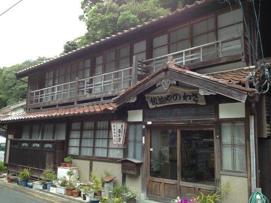 Yunotsu Onsen: 次はぜひ泊まってみたい宿