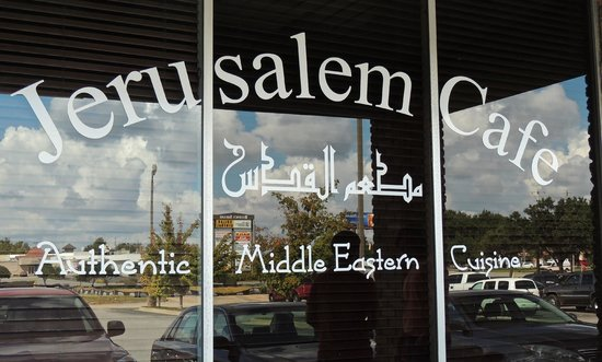 Jerusalem Cafe : Window