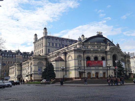 11 Mirrors Design Hotel : Taras Shevchenko Ucrainian National Opera