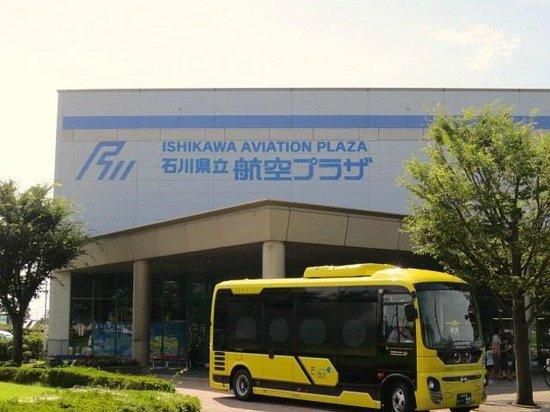 Ishikawa Aviation Plaza: EVバス
