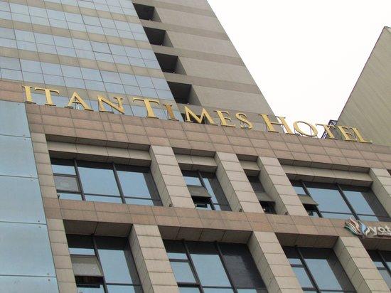 Xian Titan Times Hotel: Front of hotel