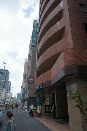 Nishitetsu Inn Shinjuku : View of Nishitetsu Inn coming from Shinjuku JR station