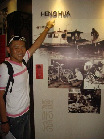 Chinese Museum: I m a Heng Hwa