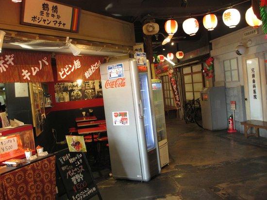Naniwa Kuishinbo Yokocho : 横丁の食堂