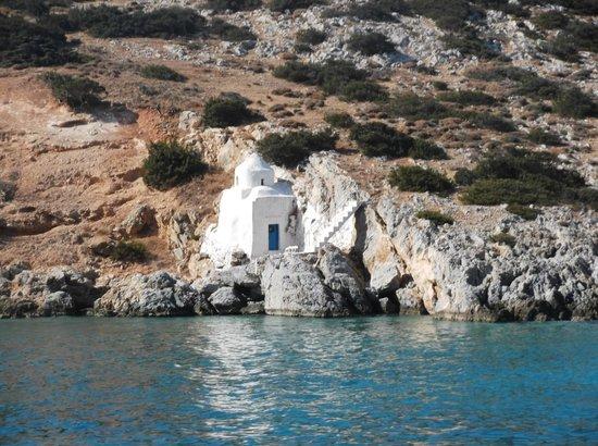 Ciudad de Naxos, Grecia: Chapel