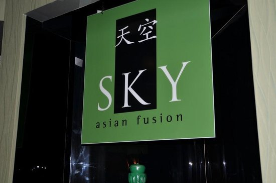 Sky Fine Dining: Welcome to Sky