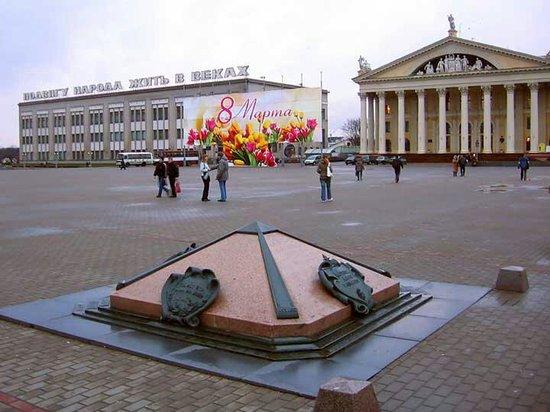Нулевой километр Беларуси