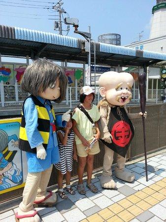Mizuki Shigeru Museum: Characters' greetings when you leave the train