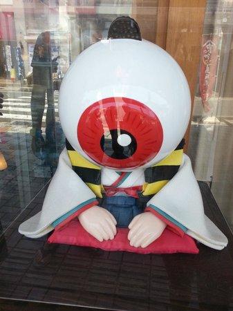 Mizuki Shigeru Museum: Thank you jiisan