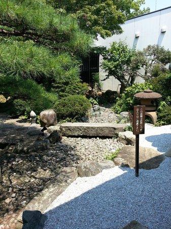 Mizuki Shigeru Museum: Garden at the museum
