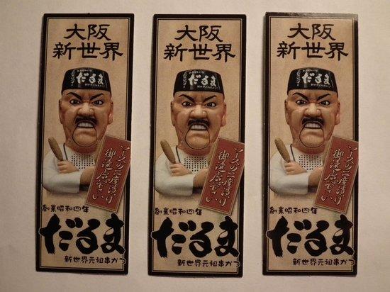 Gansokushikatsu Daruma (Tsutenkaku): お土産のシール3人分