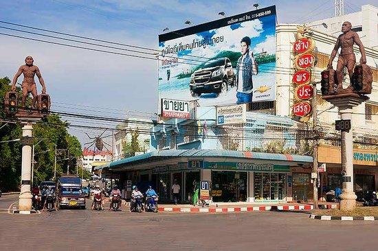 Ban To Guest House: centro di Krabi