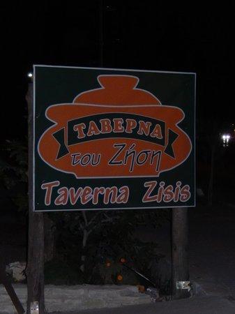 Taverna tou Zisis : Taverna Zisis in Rethminon Crete