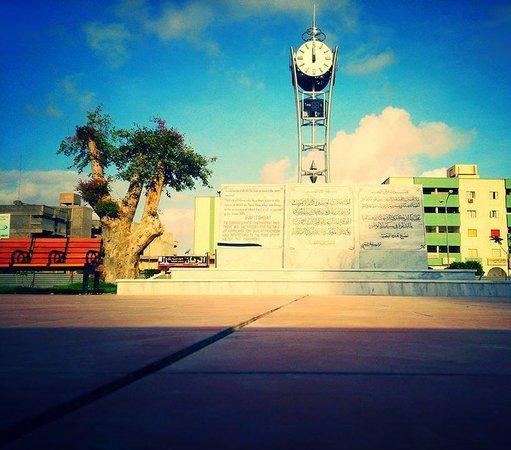 Zliten, לוב: حديقة برج الساعة