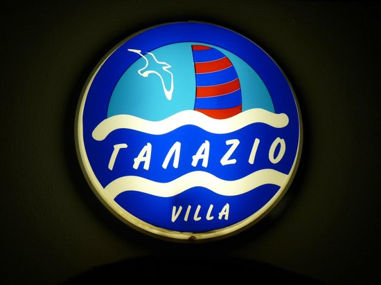 Villa Galazio sign by night