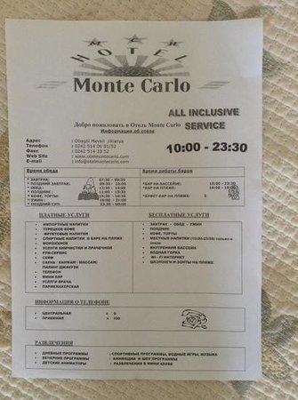 Monte Carlo : информация об отеле ;)